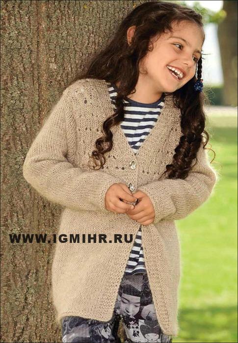 Теплый и мягкий жакет бежевого цвета для девочки 6-12 лет. Спицы