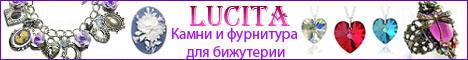 4584558_Banner_s_ramkoi (468x60, 32Kb)