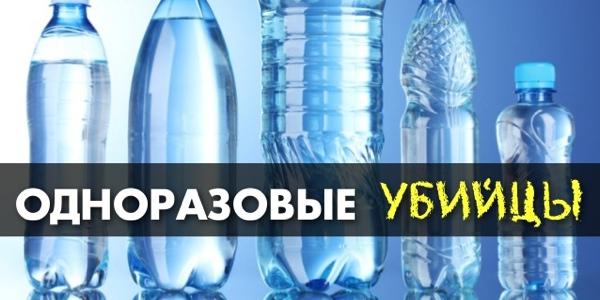 plast (600x300, 79Kb)