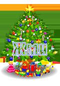 4964063_94605538_13 (120x171, 38Kb)