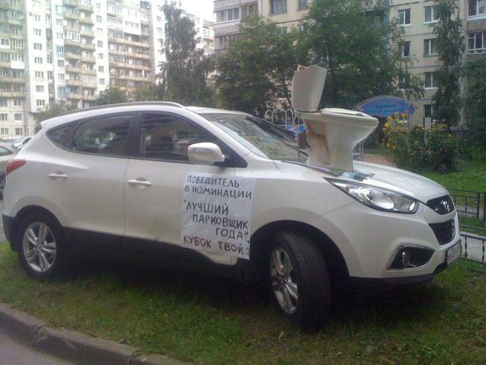 2447247_parkovshik (700x525, 61Kb)