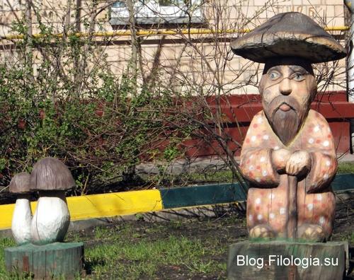 Садовый гном на Беговой в Москве/3241858_gnom1 (500x396, 212Kb)