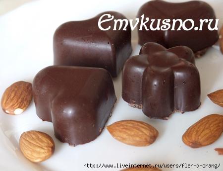 1304557518_kak-sdelat-shokoladnye-konfety-doma (450x344, 102Kb)