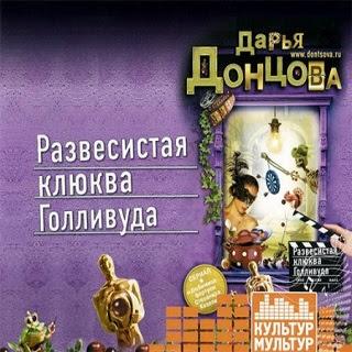 2920236_Klykva (320x320, 47Kb)