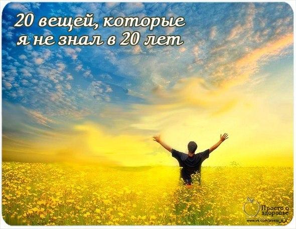 1377682431_5qKeAcGzTm0 (590x457, 75Kb)