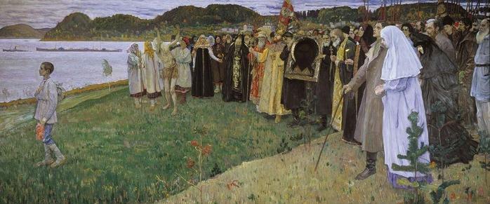 1916 душа народа russia (700x291, 191Kb)