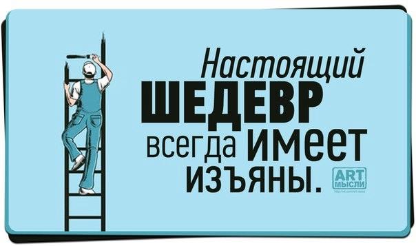1377658403_frazochki-12 (604x357, 79Kb)