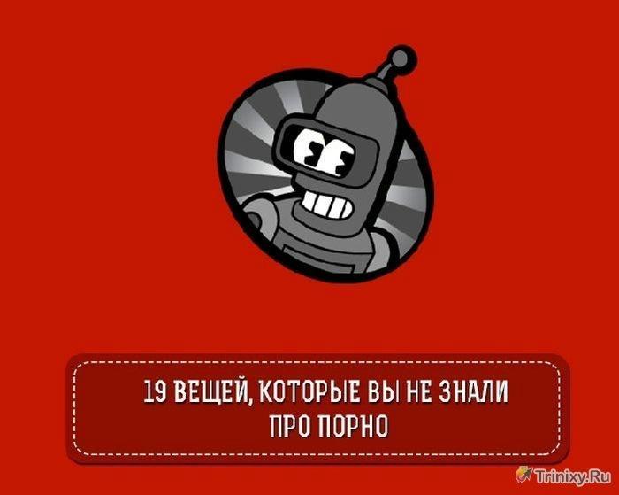 p_fakt_01 (700x559, 76Kb)