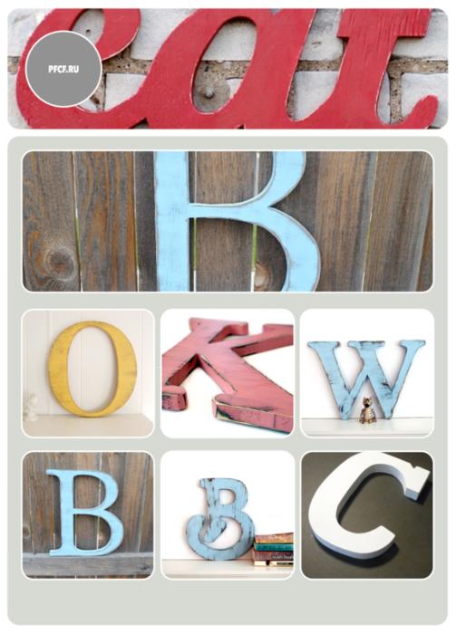 Объемные буквы из бумаги и