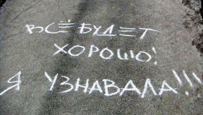 prikolnullnaa_fotopodborka_23 (700x396, 52Kb)