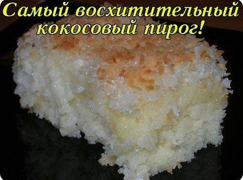 3416556_getImage_2_1_ (492x364, 44Kb)