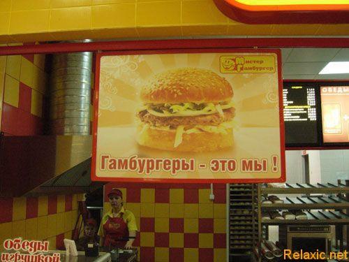 food_008 (500x375, 169Kb)