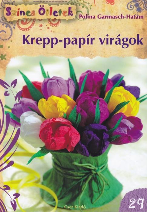 Цветы из креповой (гофрированной) бумаги - журнал (1) (485x700, 278Kb)
