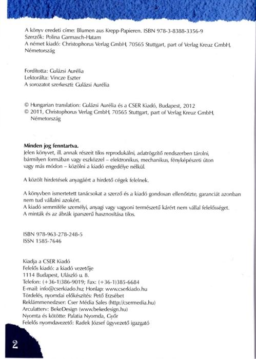 Цветы из креповой (гофрированной) бумаги - журнал (3) (499x700, 135Kb)