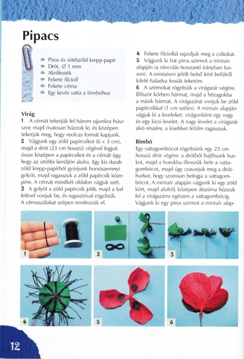 Цветы из креповой (гофрированной) бумаги - журнал (13) (476x700, 242Kb)