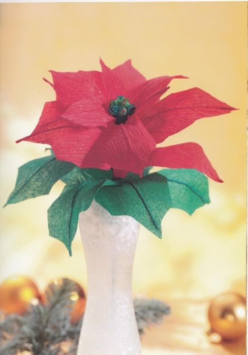 Цветы из креповой (гофрированной) бумаги - журнал (32) (488x700, 218Kb)