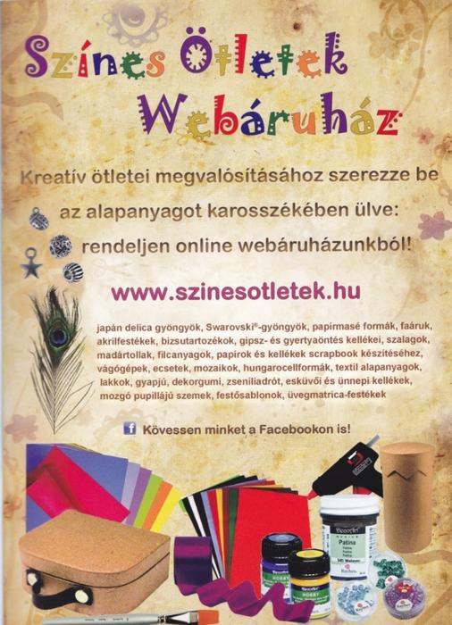 Цветы из креповой (гофрированной) бумаги - журнал (34) (506x700, 313Kb)