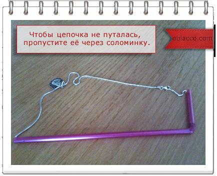 3518263_cepochka (434x352, 253Kb)