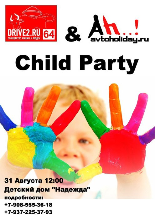 Child party