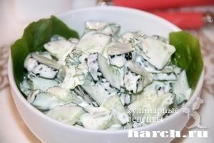 salat-is-ogurcov-s-plavlenim-sirom-lada_3 (300x201, 47Kb)