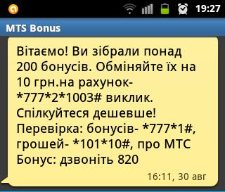 2447247_SC1 (320x273, 31Kb)