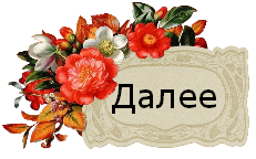 100541021_knopa_chyornaya (231x144, 59Kb)