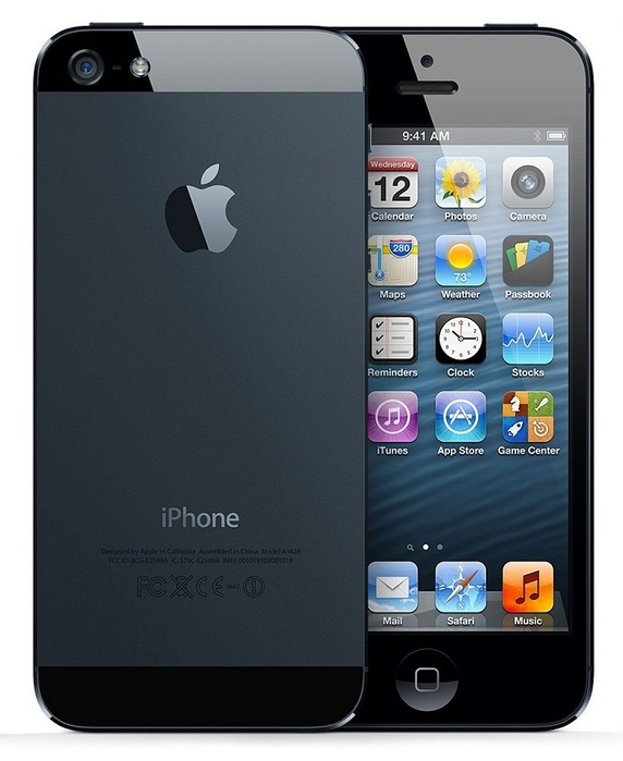 1st_app_iphone5_black_1 (572x700, 194Kb)