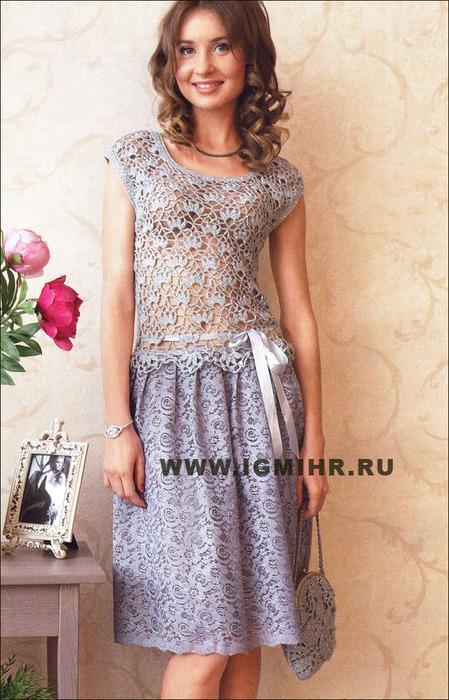 Нарядное, комбинированное с тканью платье, дополненное изящной сумочкой. Крючок