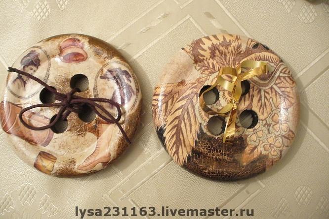 2c41757380-dlya-doma-interera-pugovitsy-dekorativnye-v-n2413 (666x445, 278Kb)