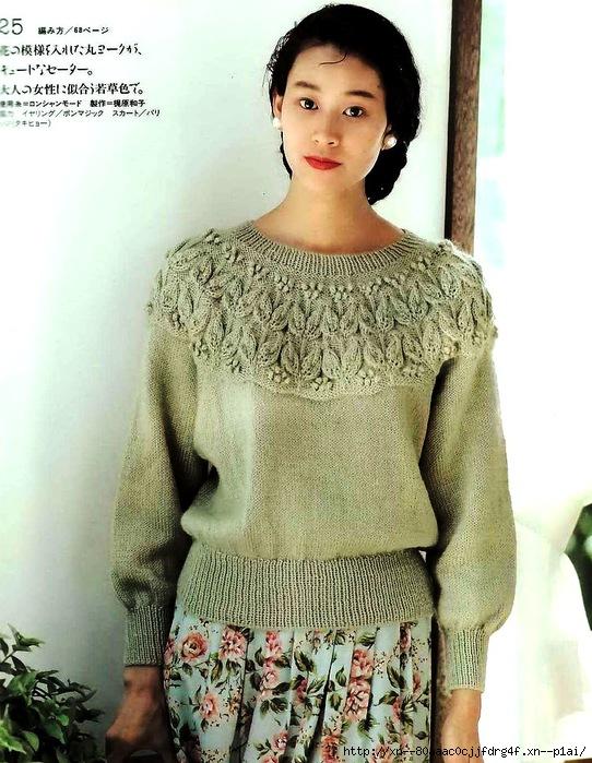 Пуловер с оригинальной кокеткой
