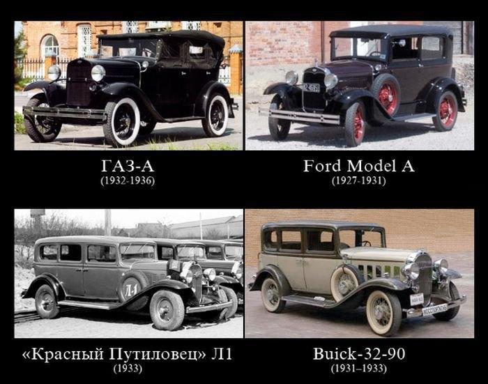 starye_otechestvennye_i_zarubezhnye_avtomobili_9_foto_1 (700x551, 185Kb)