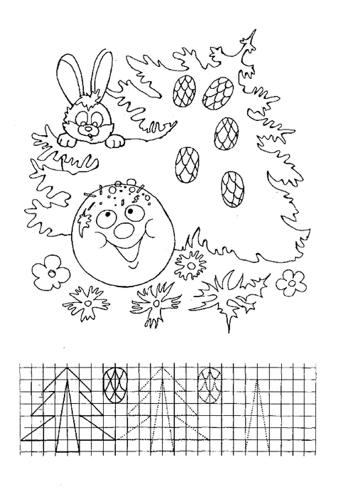 Propis-raskraska-0_page_09 (490x700, 139Kb)
