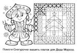 Превью Skazochnyj_platok_page_02 (700x481, 200Kb)