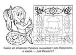 Превью Skazochnyj_platok_page_07 (700x507, 179Kb)