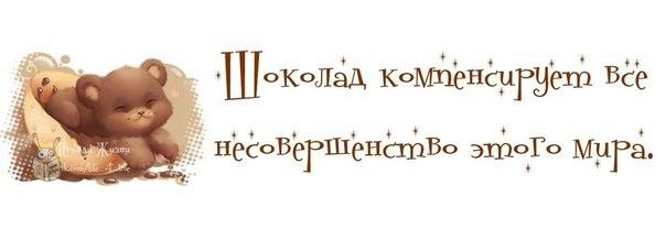 1377929033_frazochki-1 (604x218, 44Kb)