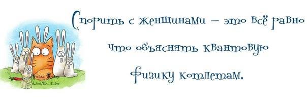 1377929036_frazochki-20 (604x201, 50Kb)