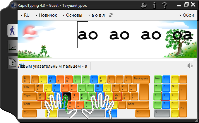 Rapid.Typing.Tutor.4.3 (680x420, 132Kb)
