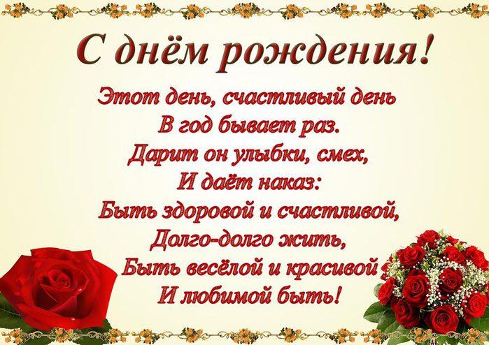 http://img0.liveinternet.ru/images/attach/b/4/104/584/104584328_0445694.jpg