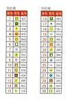 Превью 0_a333d_f3a93b81_L (343x500, 110Kb)
