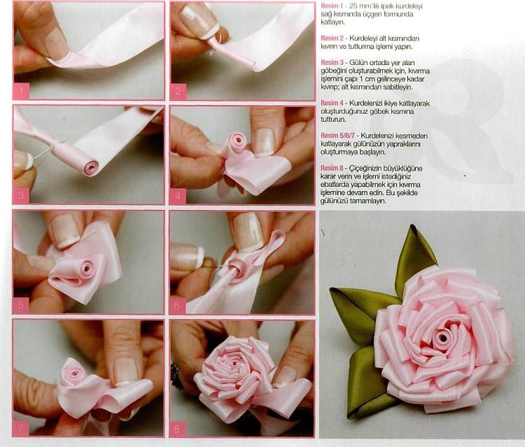 Цветок из атласных лент своими руками мастер класс фото