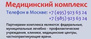 бл (307x132, 11Kb)