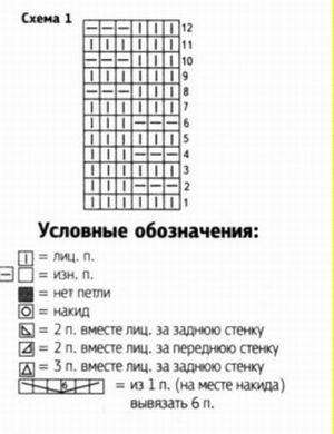 21_1-489x1024 (300x390, 20Kb)