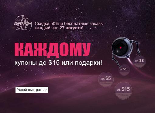ru_510x370_20130819_ (510x370, 148Kb)