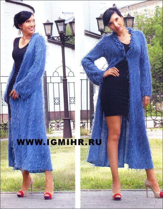 Теплое синее пальто с мехом. Спицы