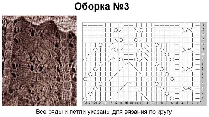 ю10-3 (700x392, 179Kb)