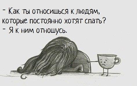 3821971_otnoshys_spat (473x297, 83Kb)