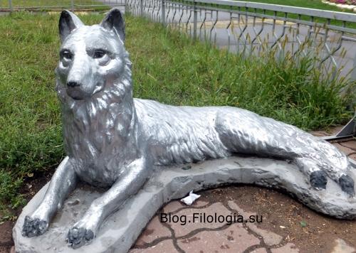 Собака - декоративная скульптура/3241858_hund03 (500x356, 172Kb)