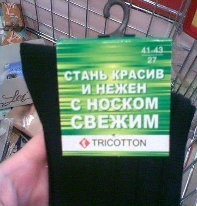 1350969432_foto-marazmov-24 (650x679, 214Kb)