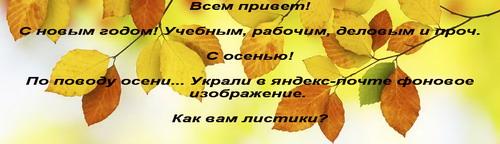 5346478_cmMlfaeCRfu_CqGseFsAMC3SY (500x144, 35Kb)