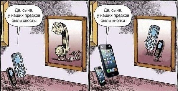 Эволюция телефонов (604x309, 65Kb)